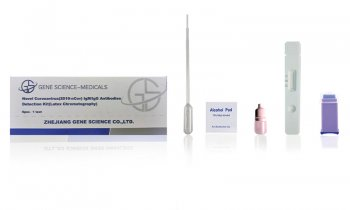 Gene Science – Novel Coronavirus Antibodies Detection Kit*