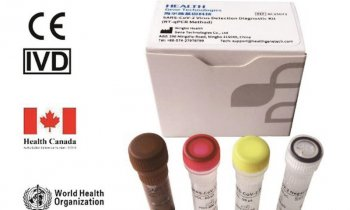 Health Gene – SARS-CoV-2 Virus Detection Diagnostic Kit