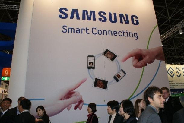 Photo: Samsung brings Smart Connection to healthcare