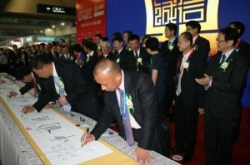 Photo: At CMEF Chinese companies campaign for quality and sustainability