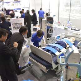 Photo: Welcome to Japans largest medical trade show